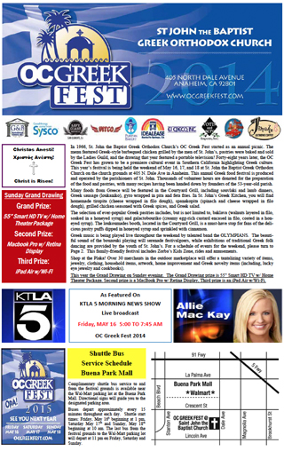 2014 OC Greekfest Newsletter