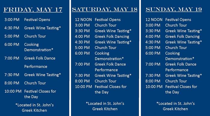 Event Schedule – OC Greek Festival