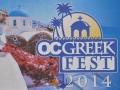 greekfest-2014-27