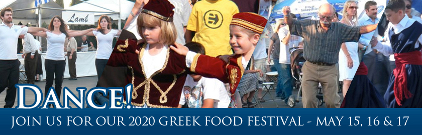 Greek Festival 2020 OC Greek Festival – The OC Greek Festival