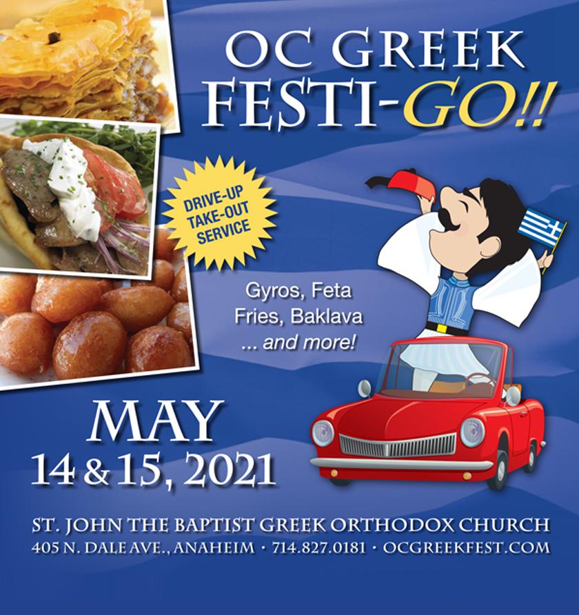 OC Greek Festi-Go 2021