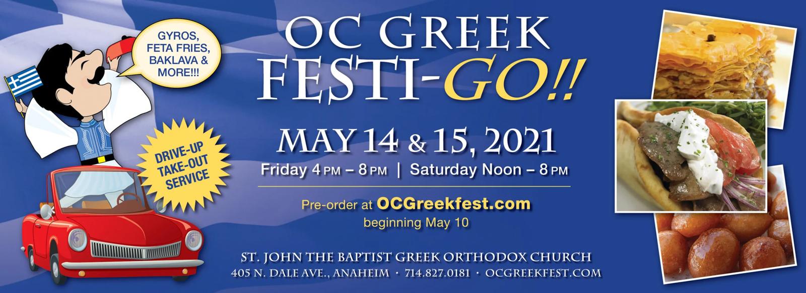 C-Greek-Festi-Go-2021_banner